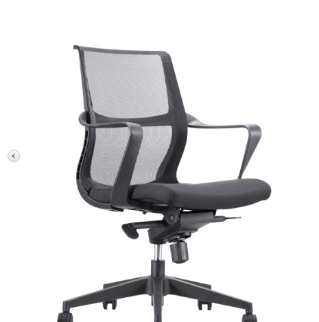 Chevron Boardroom Chair