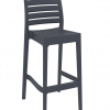 Elaire Barstool Dark Grey