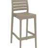 Elaire Barstool Taupe